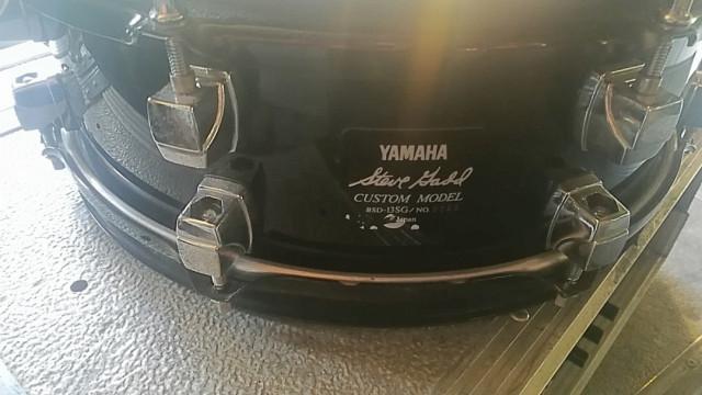 Caja bateria yamaha custom signature Steve Gadd