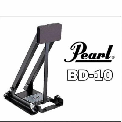 Pearl BD-10 Par de práctica de bombo