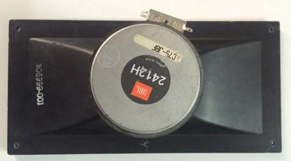 Conjunto difusor+motor+membrana JBL 2412