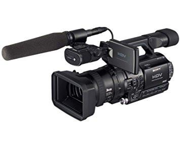 Camara de vídeo Sony HVR-Z1