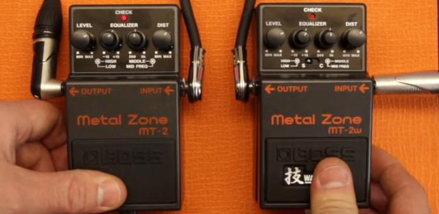 Mods para Metal Zone Boss MT-2
