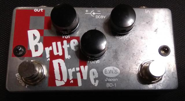 E. W. S Brute Drive