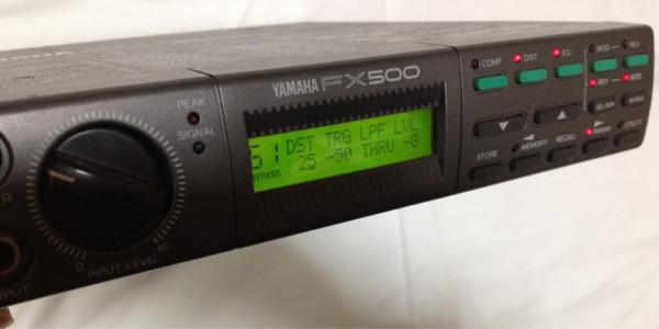 Yamaha FX500 sonido Slowdive (Vendo/cambio)