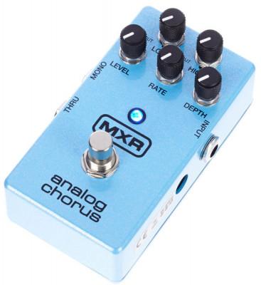 Vendo  MXR analog chorus......
