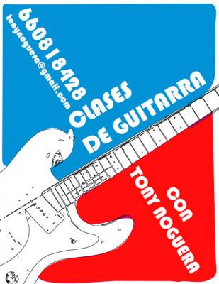 CLASES DE GUITARRA EN SEVILLA