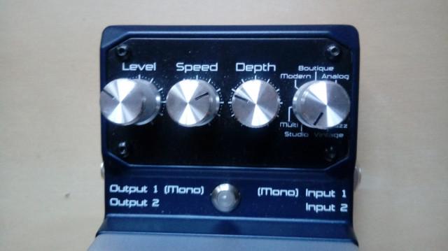 Digitech Hardwire Stereo Chorus
