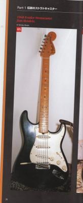 Plásticos blanco /vintage stratocaster (golpeador etc)