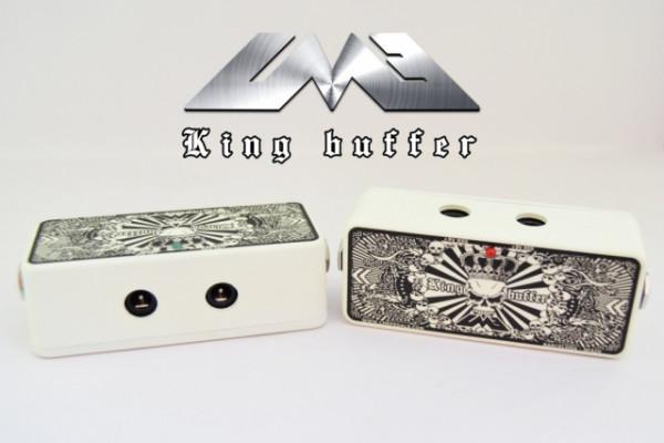 LME King Buffer